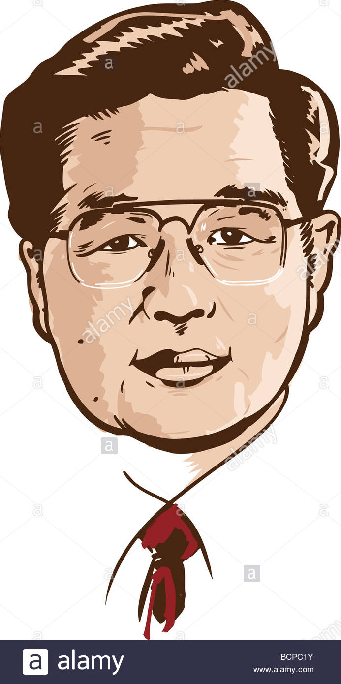 Hu Jintao portrait Part of the G20 Collection - Stock Image