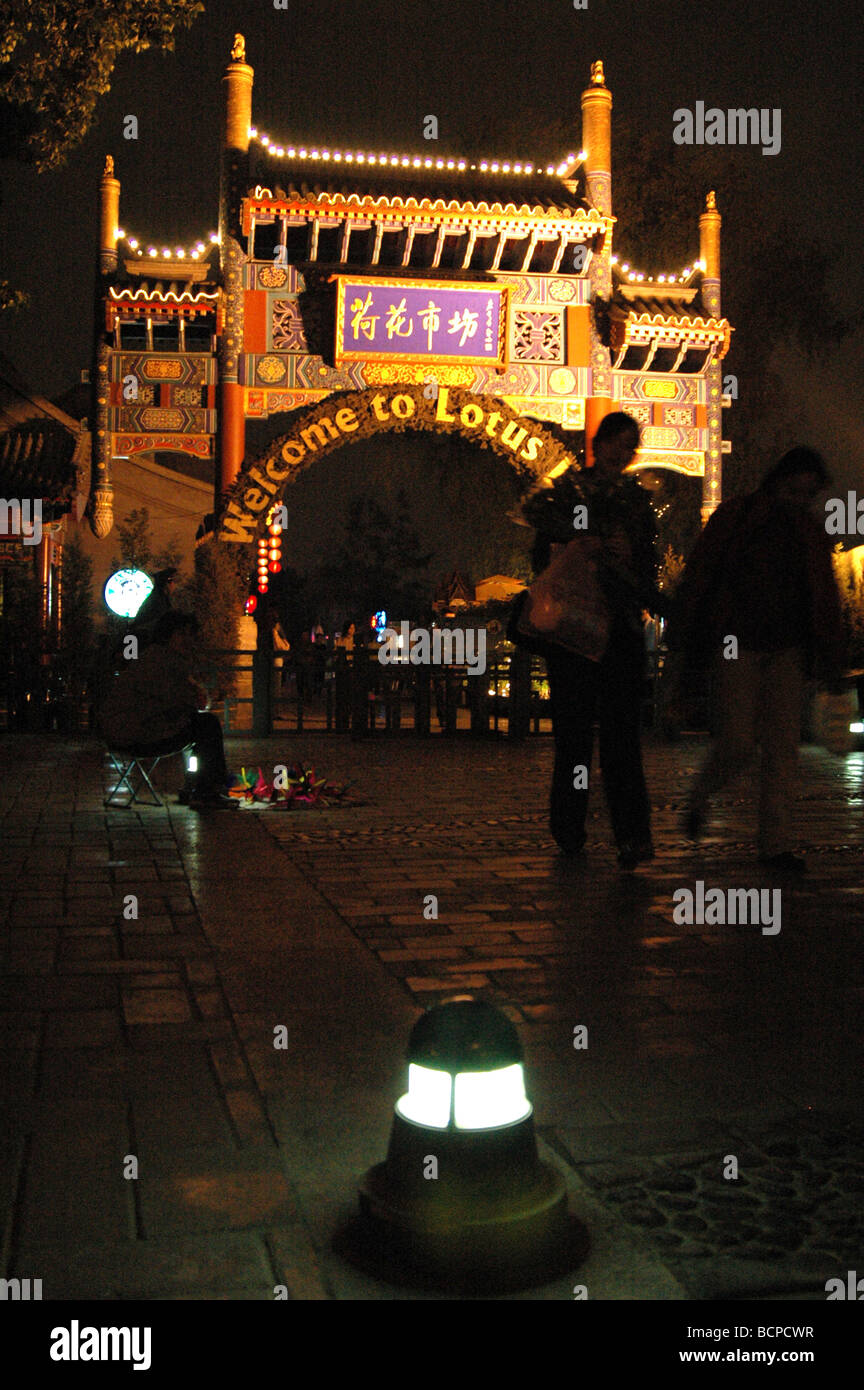 Night scene of the Pailou at the entrance of Houhai, Beijing, China - Stock Image