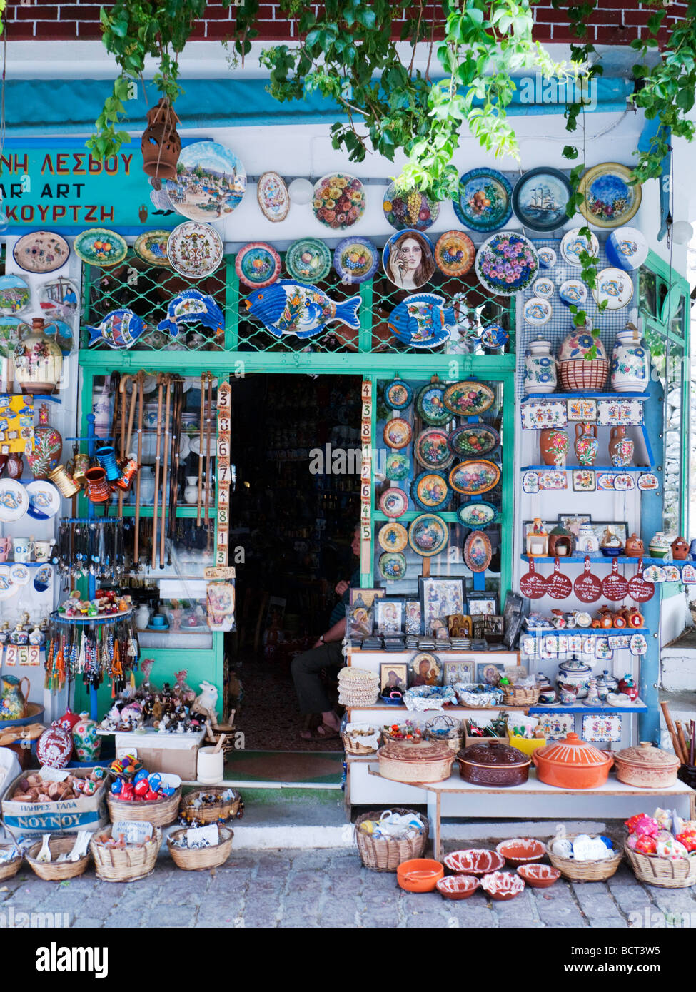 Detail of tourist shop selling traditional arts and crafts n Agiassos on Lesvos Island in Greece - Stock Image
