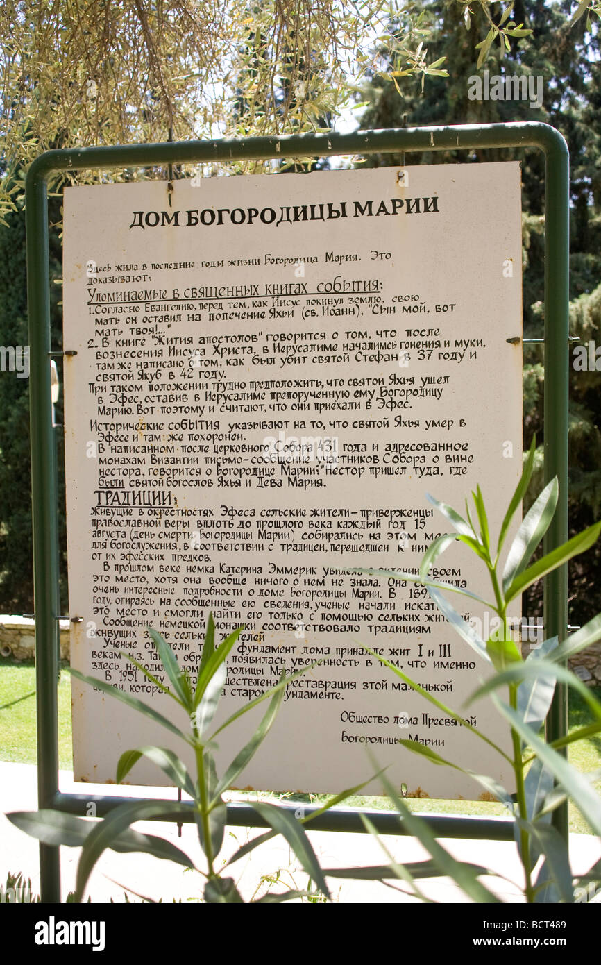 Greek language explanation of the Virgin Mary's last home. - Stock Image