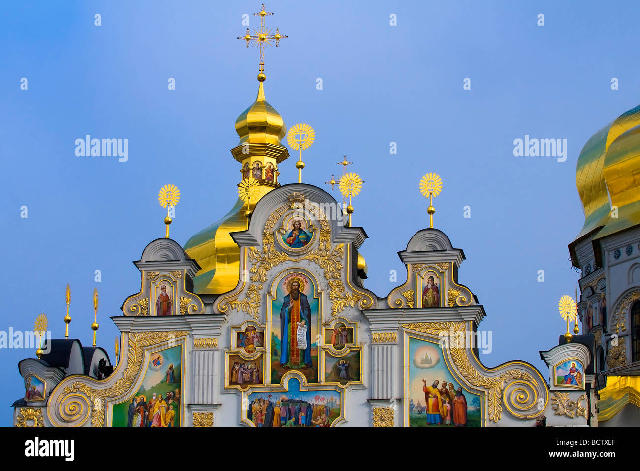 Pecherska Lavra The unesco world Heritage site in Kiev the capital of Ukraine - Stock Image