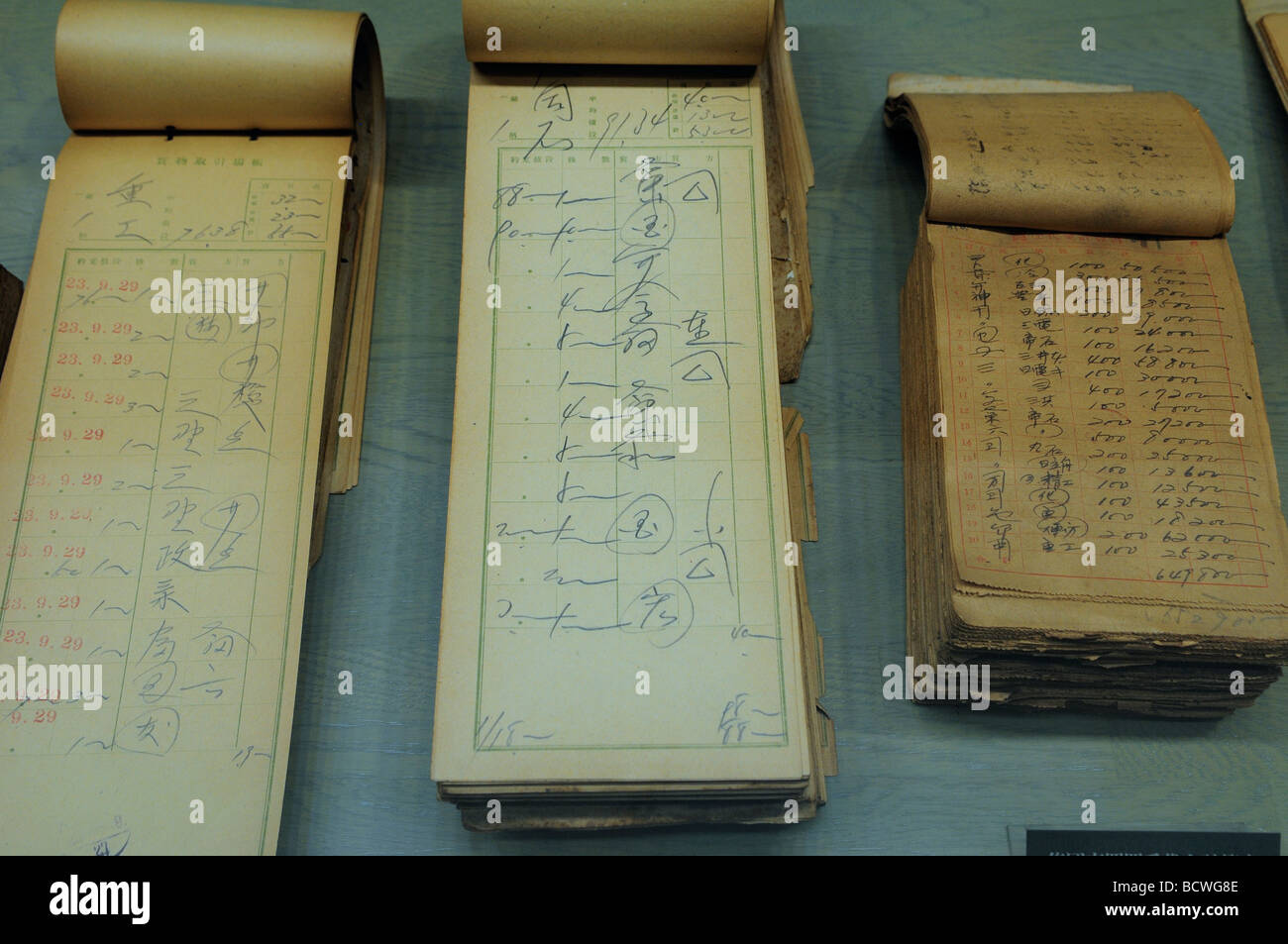 Old account notes displayed at the exhibition room in the Tokyo Stock Exchange or TSE  in Nihombashi district Tokyo - Stock Image