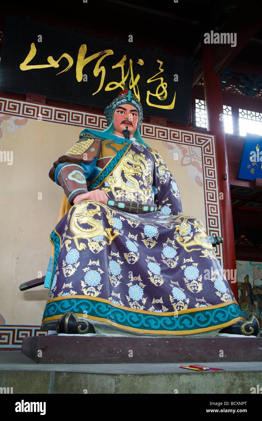 Yue Fei Temple,Zhejiang Province,China Stock Photo