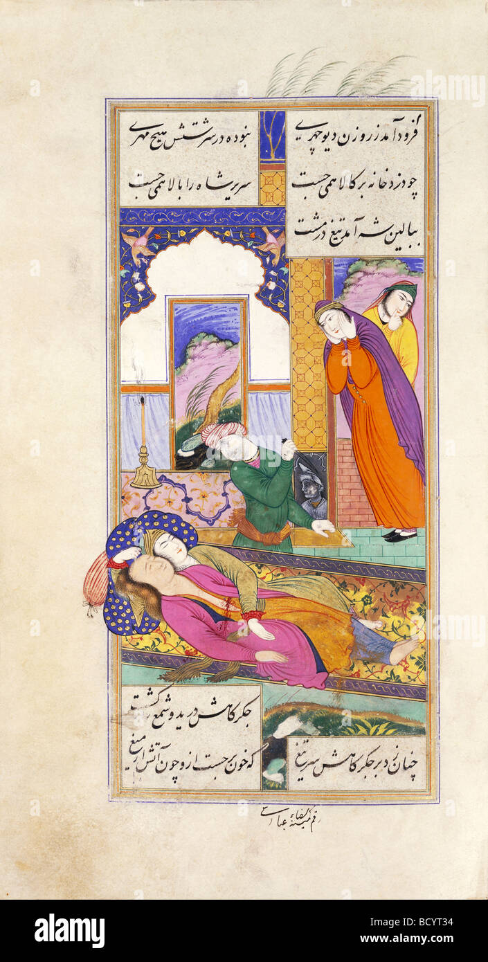 Khusraw Murdered by Son, by Ganjavi Nizami. From The Romance of Khusraw and Shirin. Iran, 17th century - Stock Image
