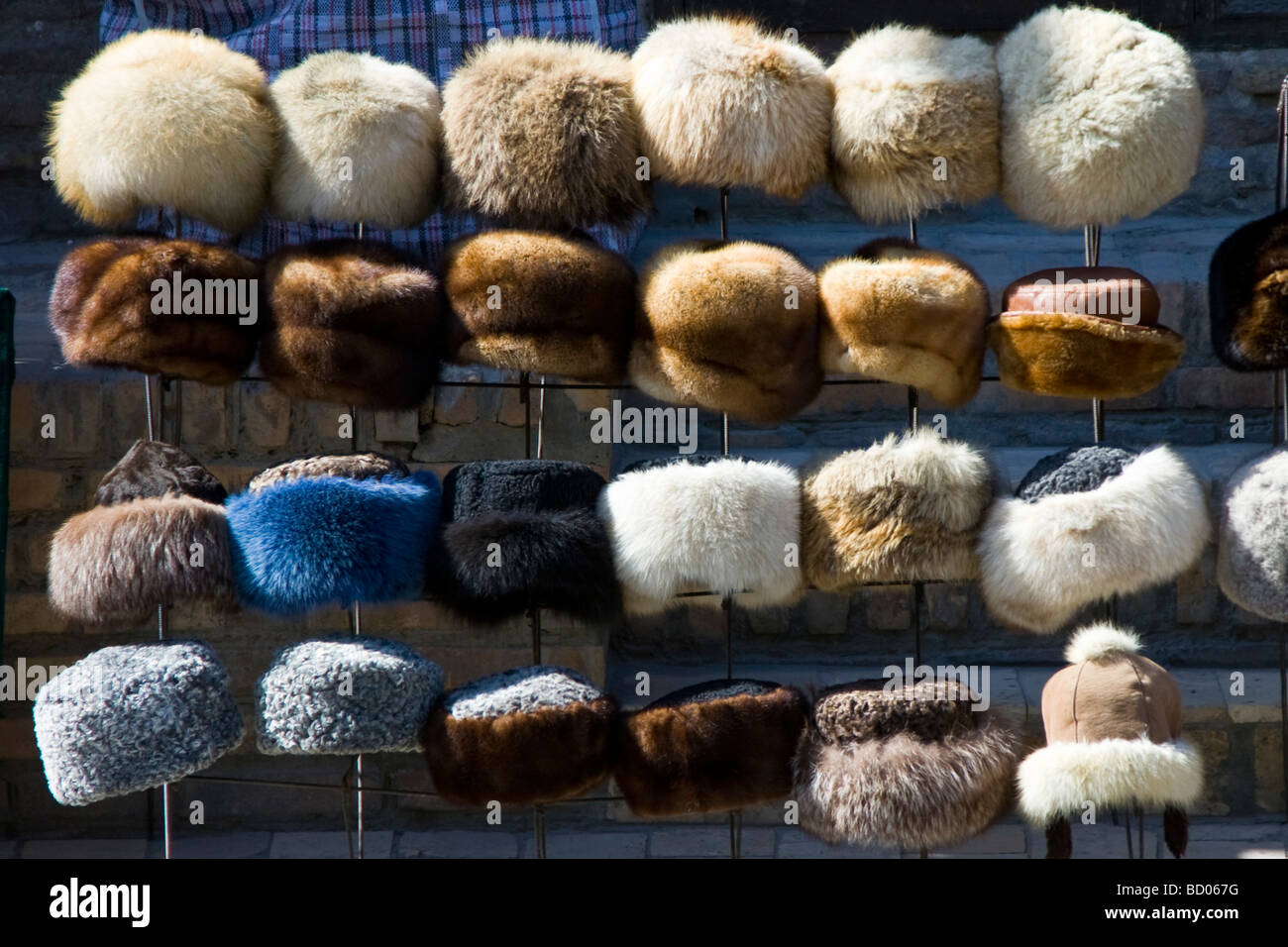 Fur Hats in Bukhara Uzbekistan Stock Photo  25205812 - Alamy 64a3b922066e