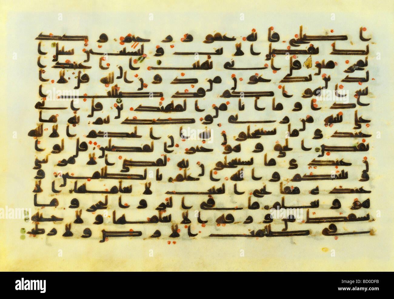 The Koran. Iraq, 8th-9th century - Stock Image