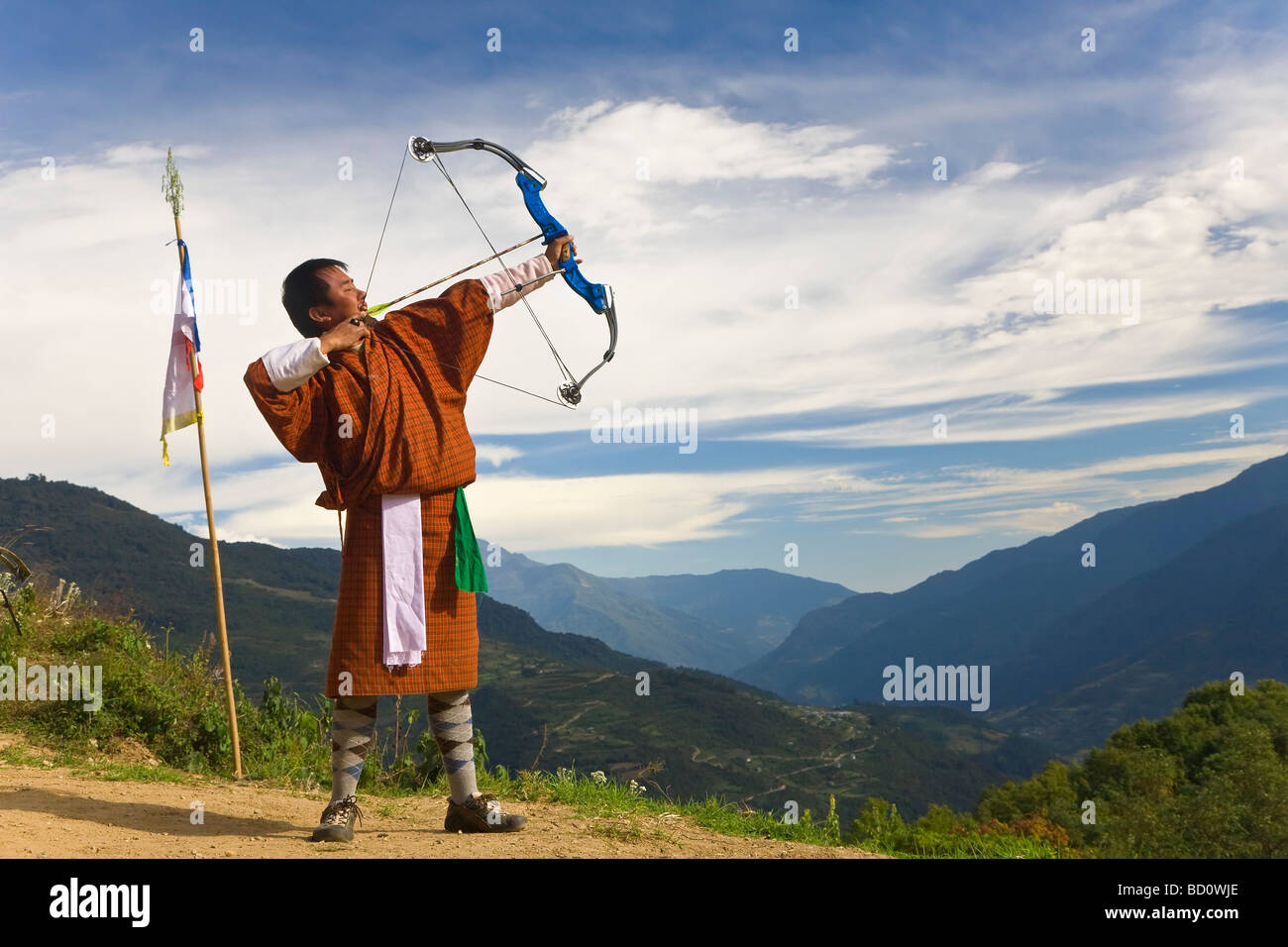 Archery competition Bumthang Bhutan - Stock Image