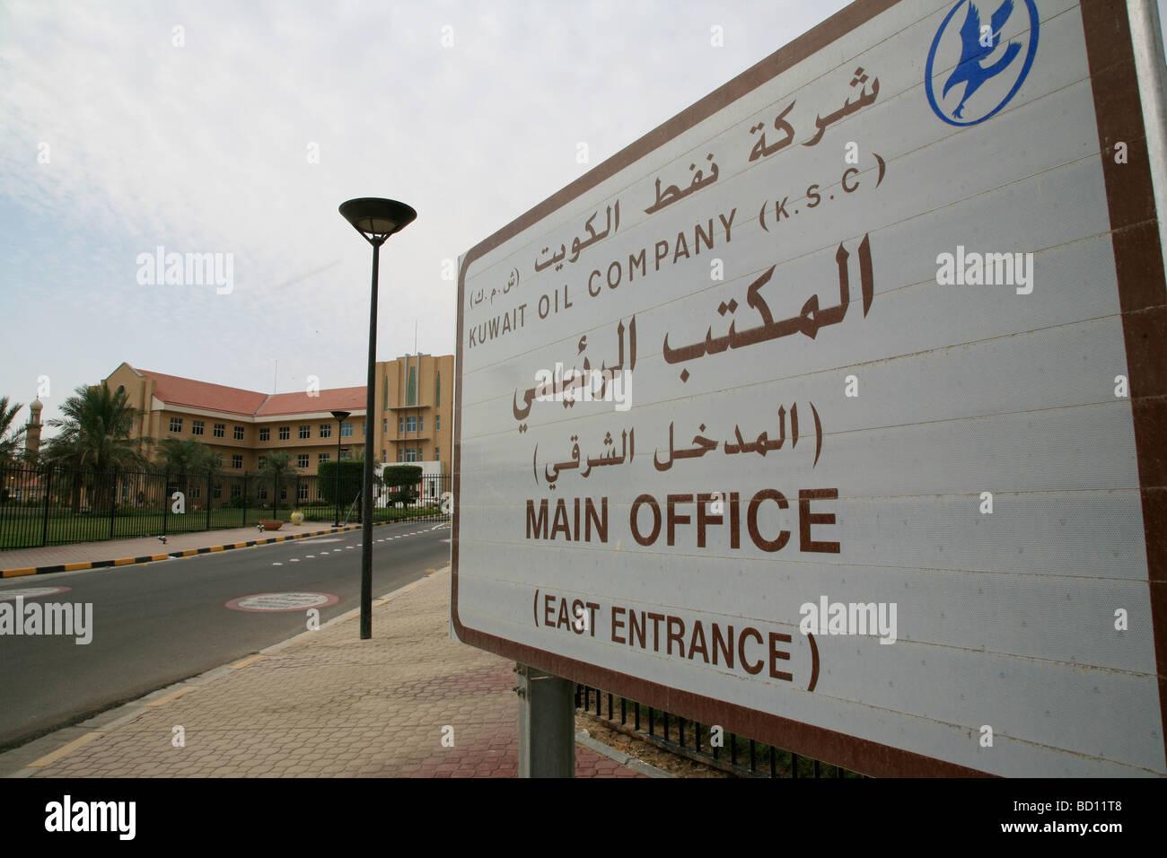 c8 alamy com/comp/BD11T8/kuwait-oil-company-main-o