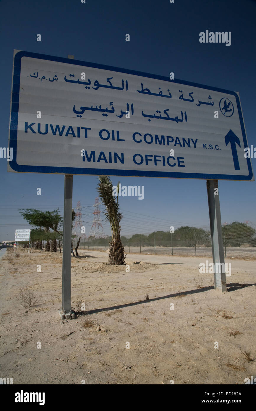 Kuwait Oil Company Stock Photos & Kuwait Oil Company Stock Images