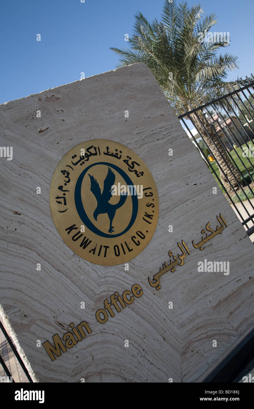 c8 alamy com/comp/BD18KJ/kuwait-oil-company-sign-s