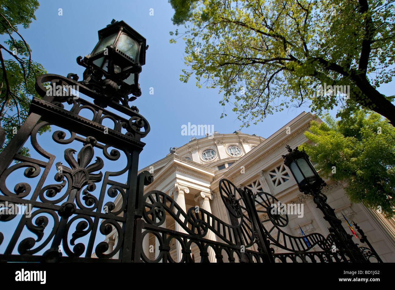 Bucharest's Romanian Athenaeum Concert Hall in neoclassical style - Stock Image