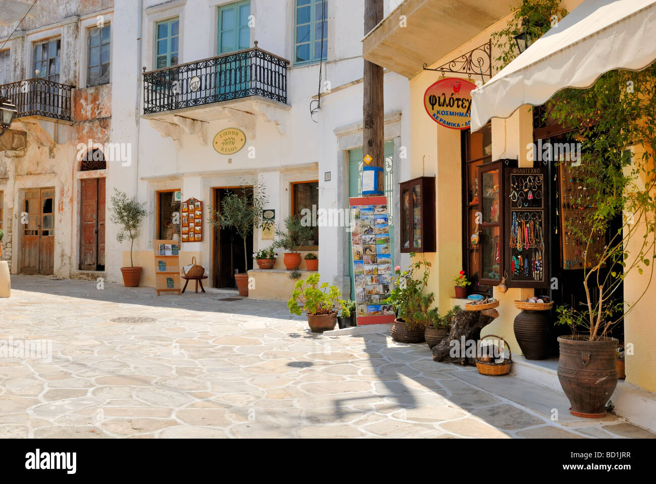 A fine view to the beautiful little square at the heart of the small historic village of Halki. Halki, Tragaea, - Stock Image