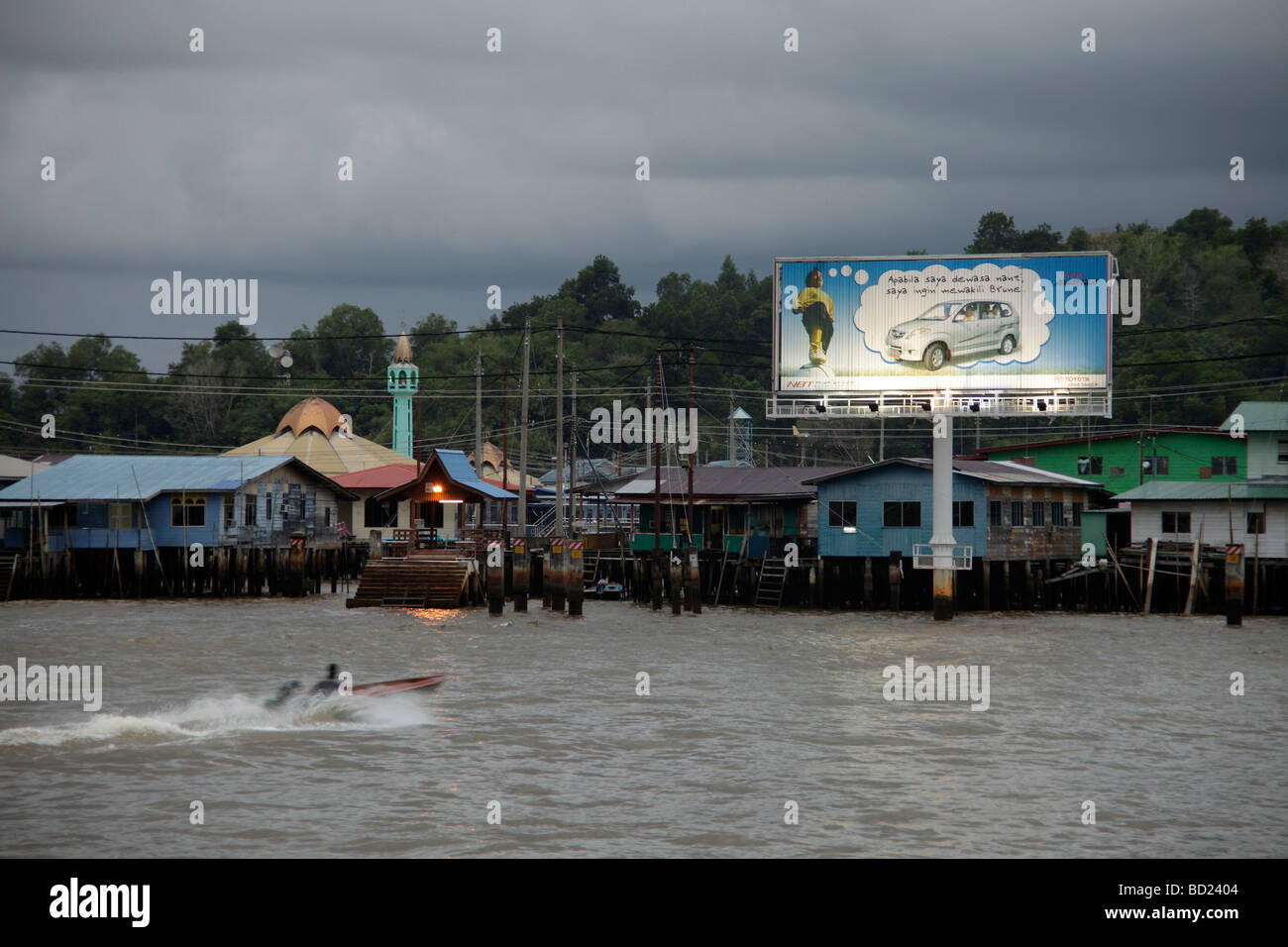 Billboard and water taxi at  Kampong Ayer in Bandar Seri Begawan Brunei Asia - Stock Image