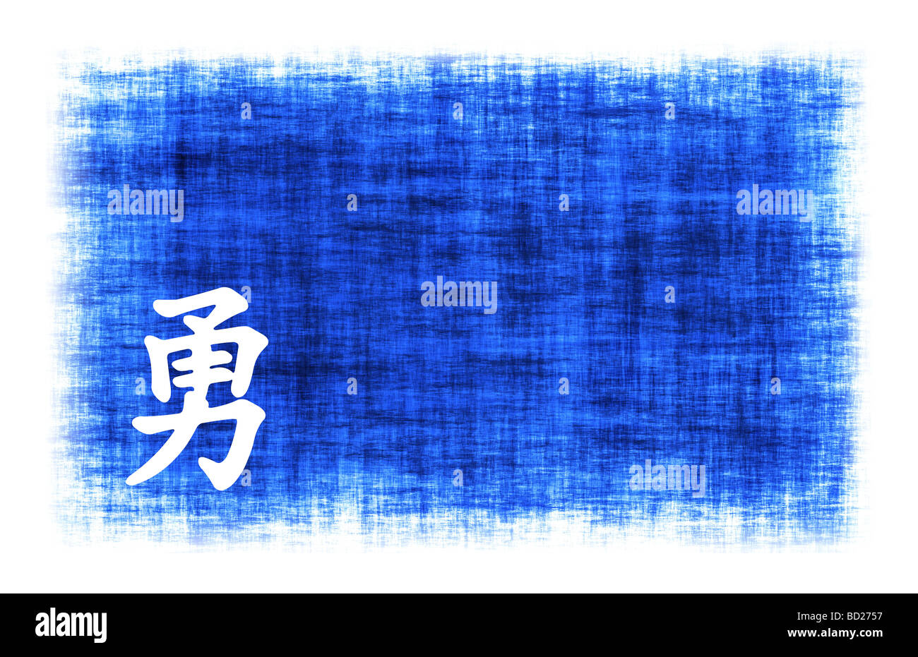 Chinese Symbol Courage On Blue Stock Photos Chinese Symbol Courage