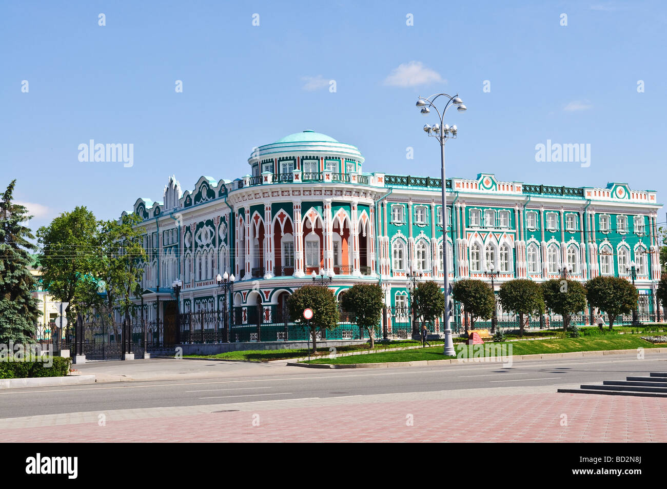 The photo of the old part of Yekaterinburg city with classicism style houses - Stock Image