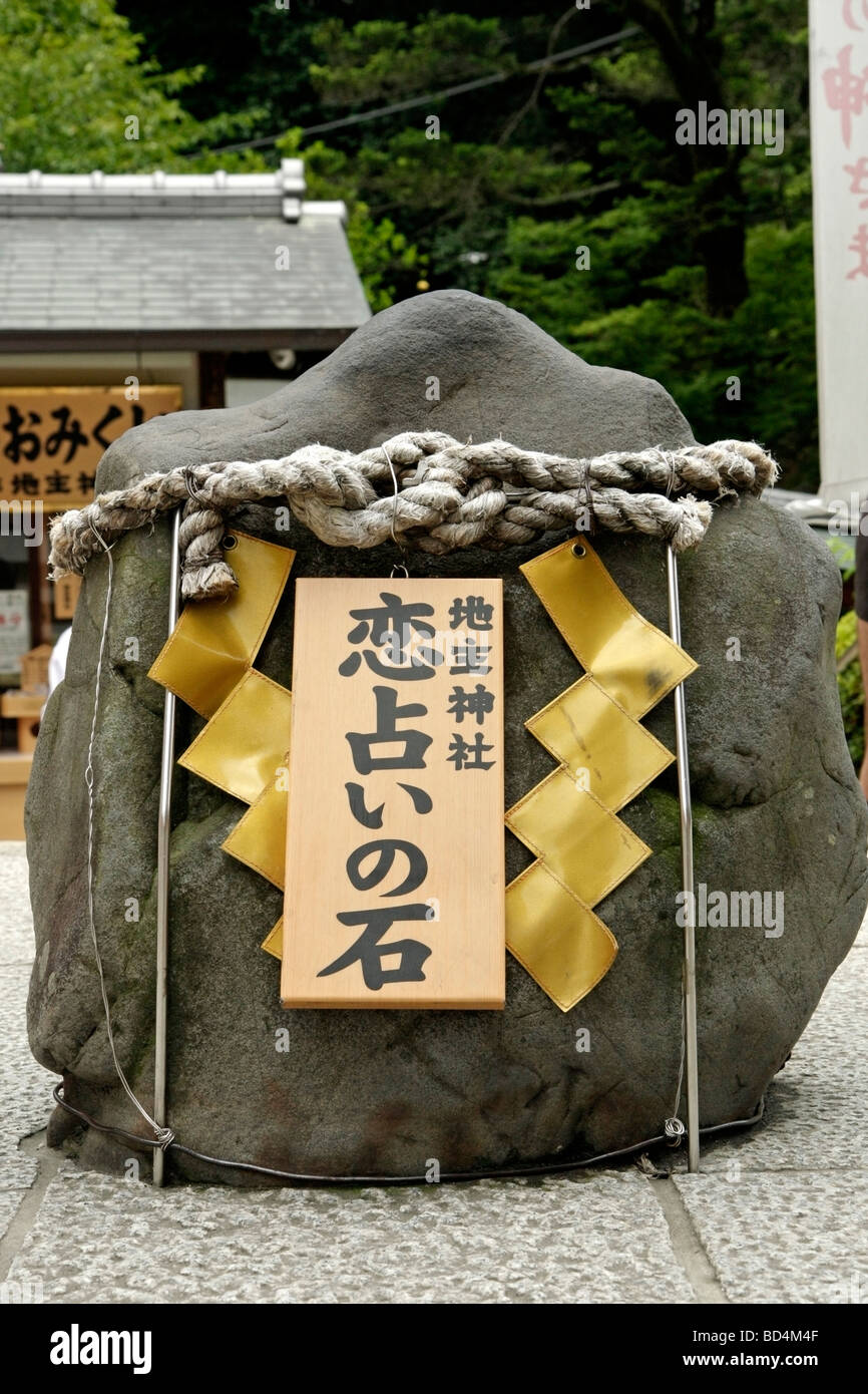Stone of love fortune telling. Kyoto. Kansai. Japan - Stock Image