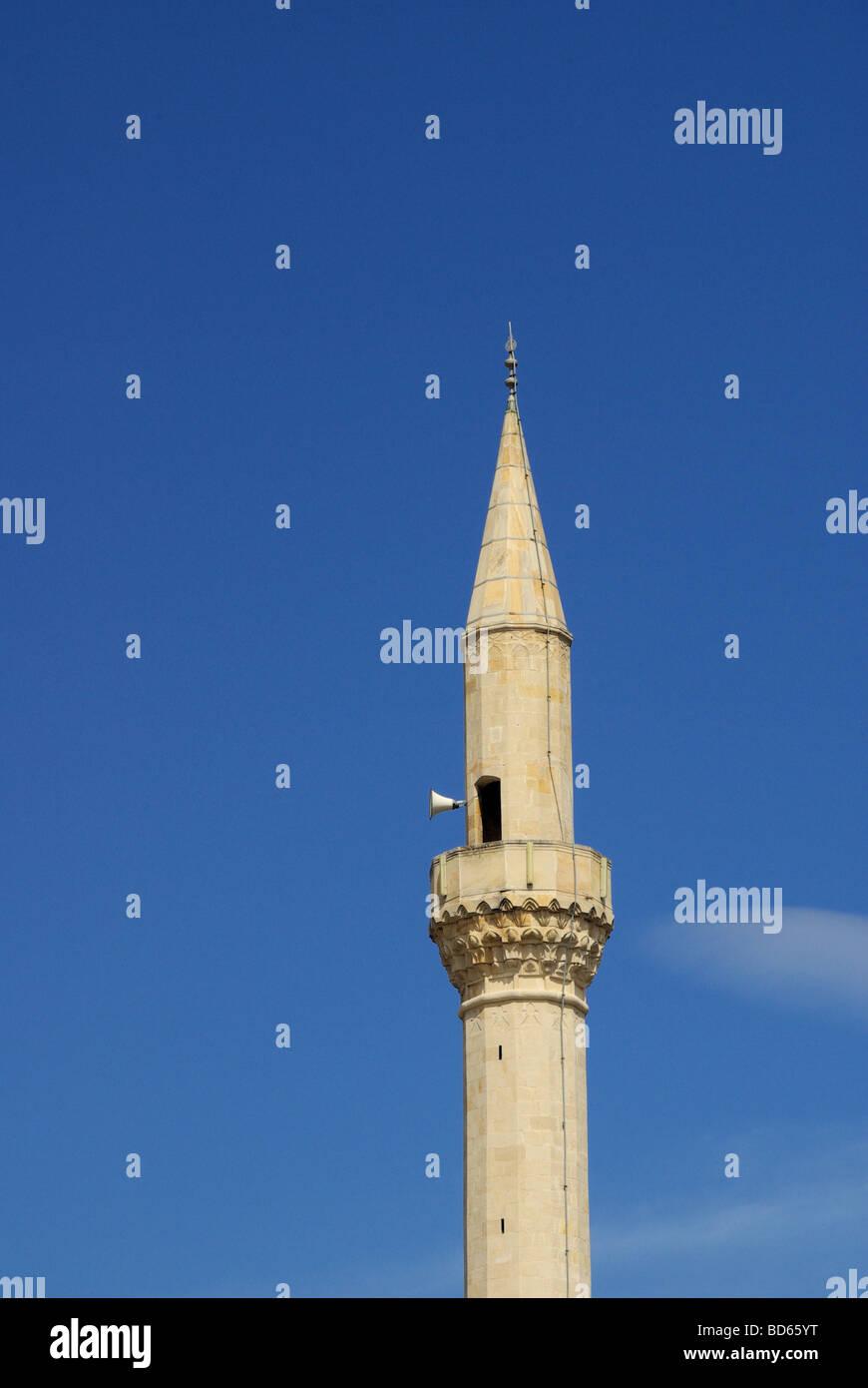 Mostar Moschee Mostar mosque 06 - Stock Image