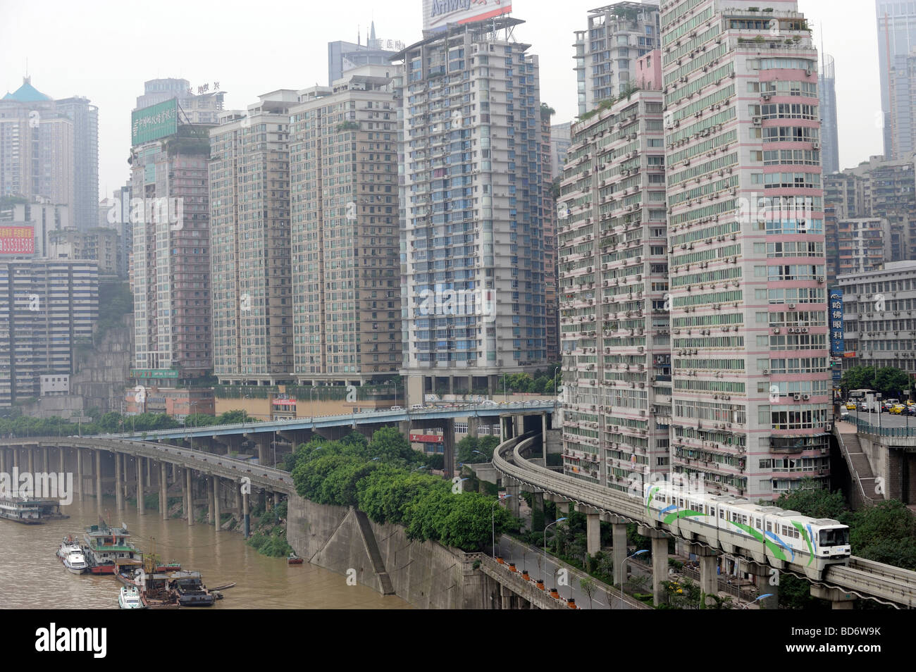 High density house buildings in Chongqing, China. 02-Aug-2009 - Stock Image