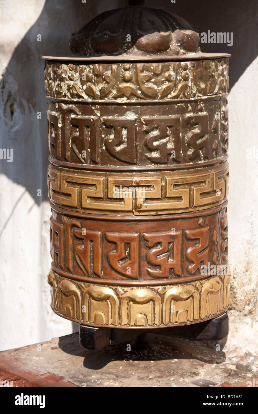Bodhnath, Nepal  Buddhist Prayer Wheel Bearing Mantra Om