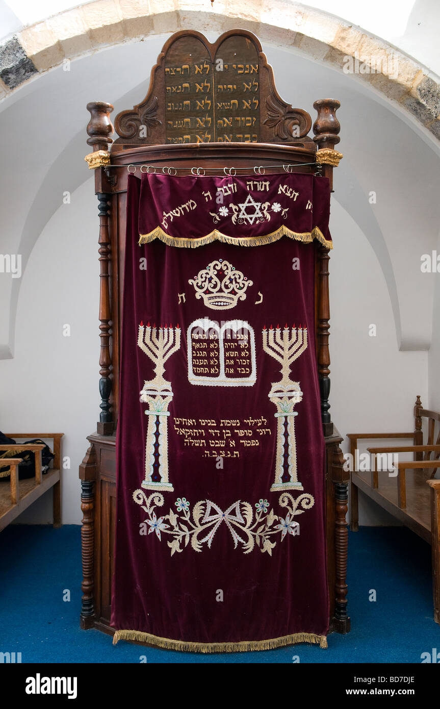 An old Torah Ark closet which contains the Jewish Torah scrolls at the Middle synagogue in 'Four Sephardic Synagogues' - Stock Image