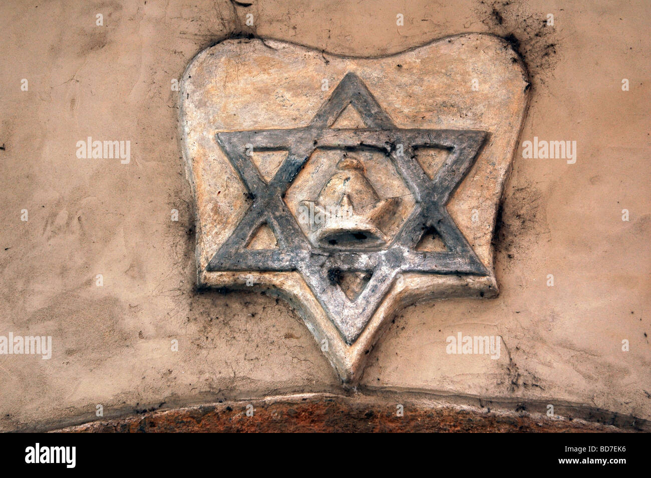 Old New Synagogue Tympanum above entrance in the Jewish Quarter Josevof Prague Czech republic - Stock Image