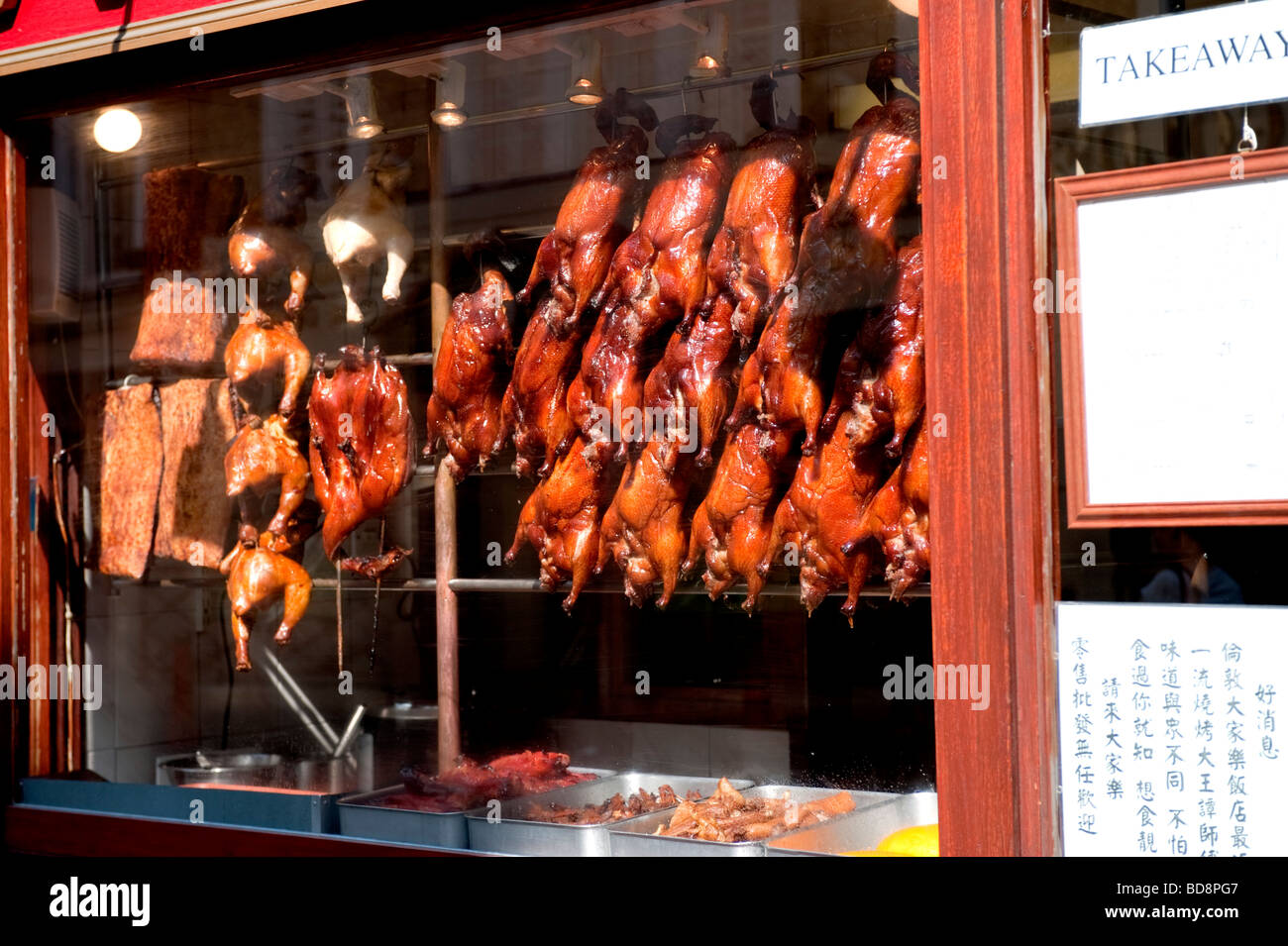 A crispy duck cooking in a Chinese Restaurant window. - Stock Image