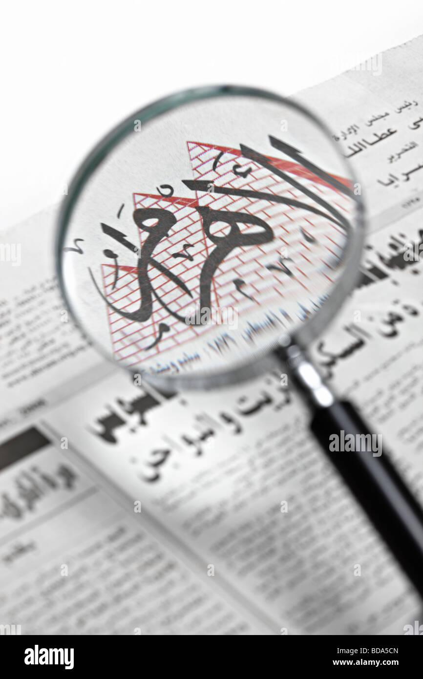 Aegypten Rotes Meer Quseir Tageszeitung xxxxx - Stock Image