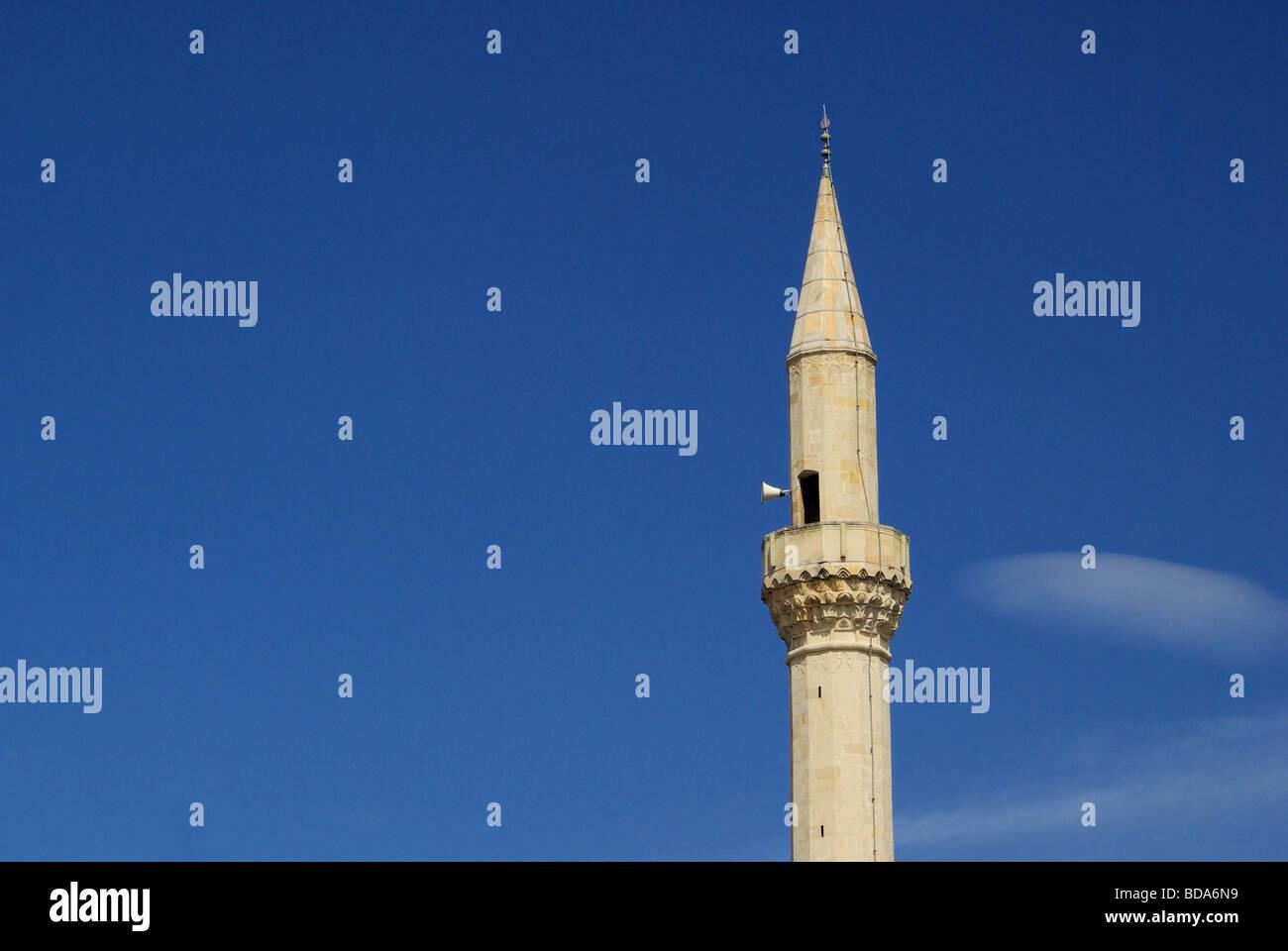 Mostar Moschee Mostar mosque 05 - Stock Image