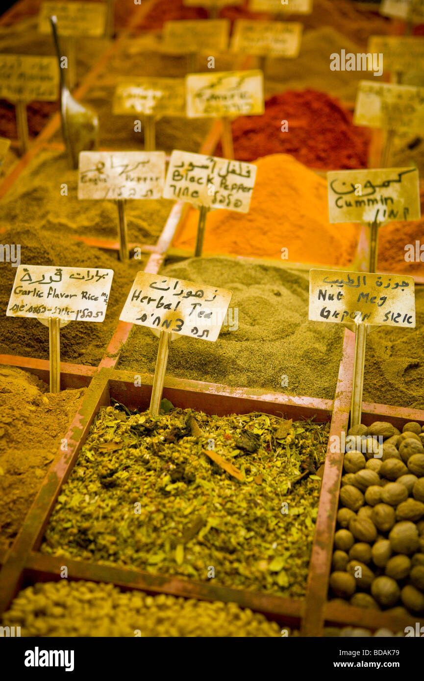 A detail of spices on sale in Jeruslaem Israel - Stock Image