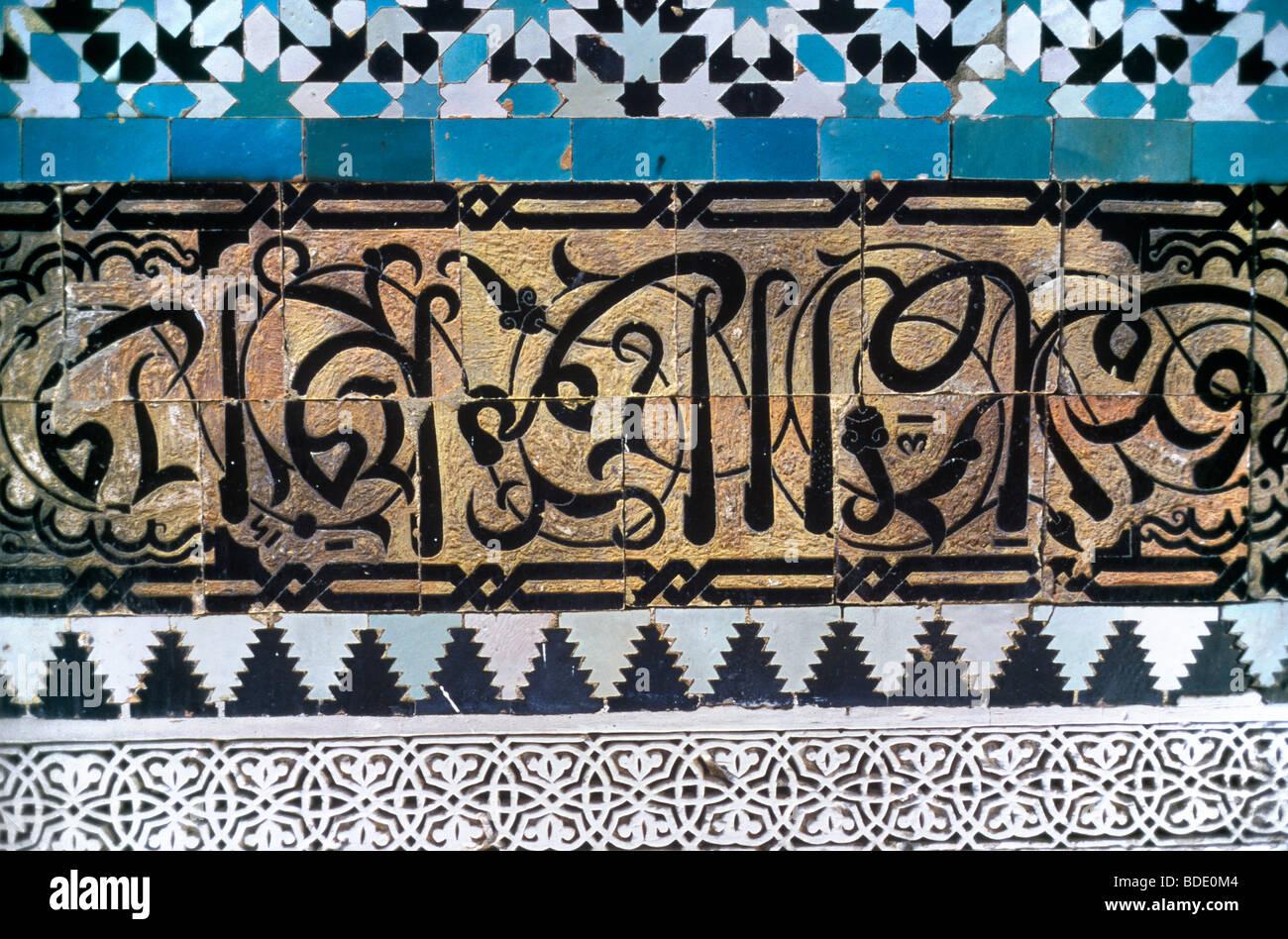 Ornate Arabic Inscription on the Bou Inania Medersa in Fez Morocco - Stock Image