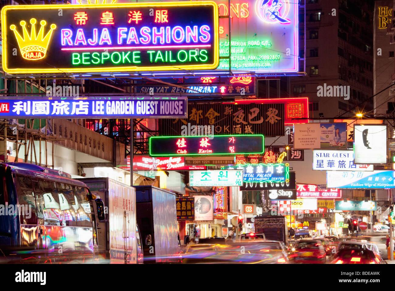 Neon signs in Tsim Sha Tsui, Kowloon, Hong Kong, China. - Stock Image