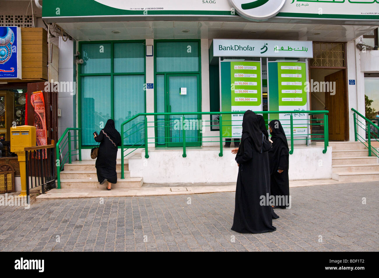 Muslim women banking Muscat Sultanate Of Oman - Stock Image