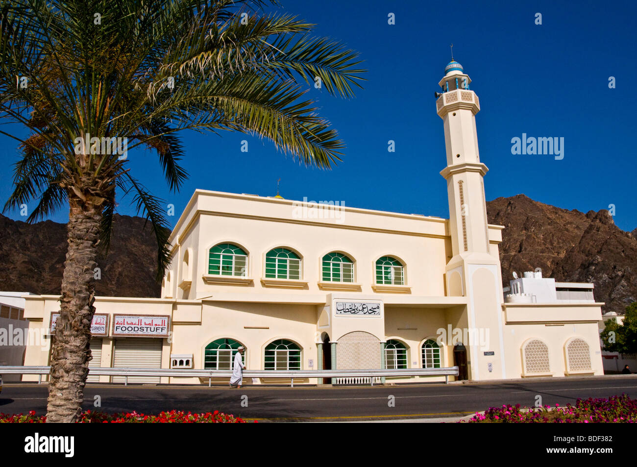 Mosque Muscat Oman - Stock Image
