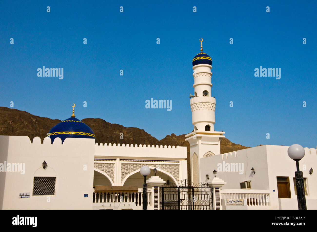 Typical Mosque Muscat Sultanate of Oman - Stock Image