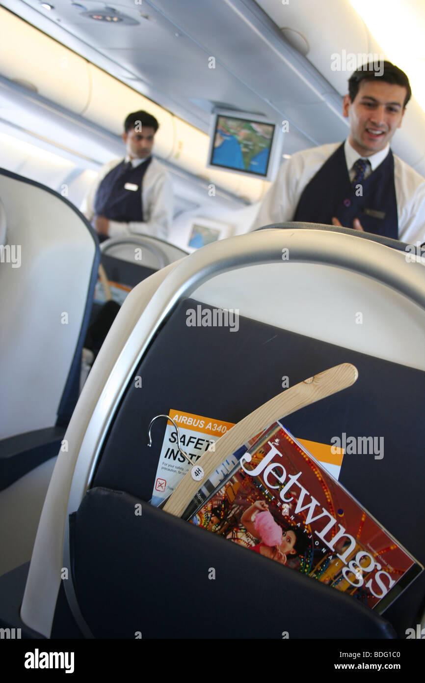 Jet Airways Premier class first class cabin - Stock Image