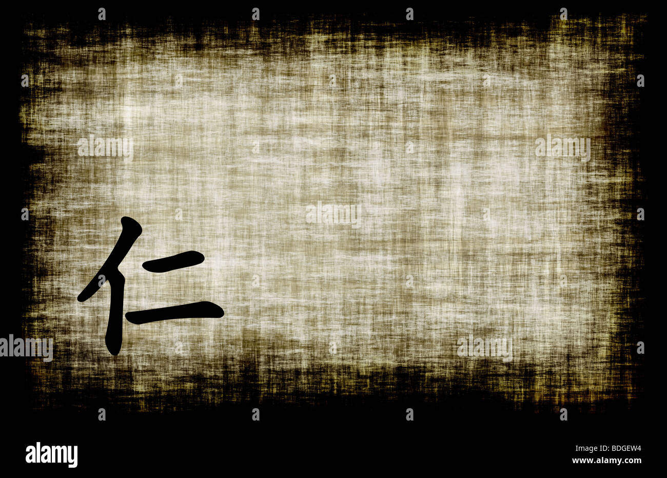Chinese Letters For Kindness On Gray Parchment Stock Photo 25563808