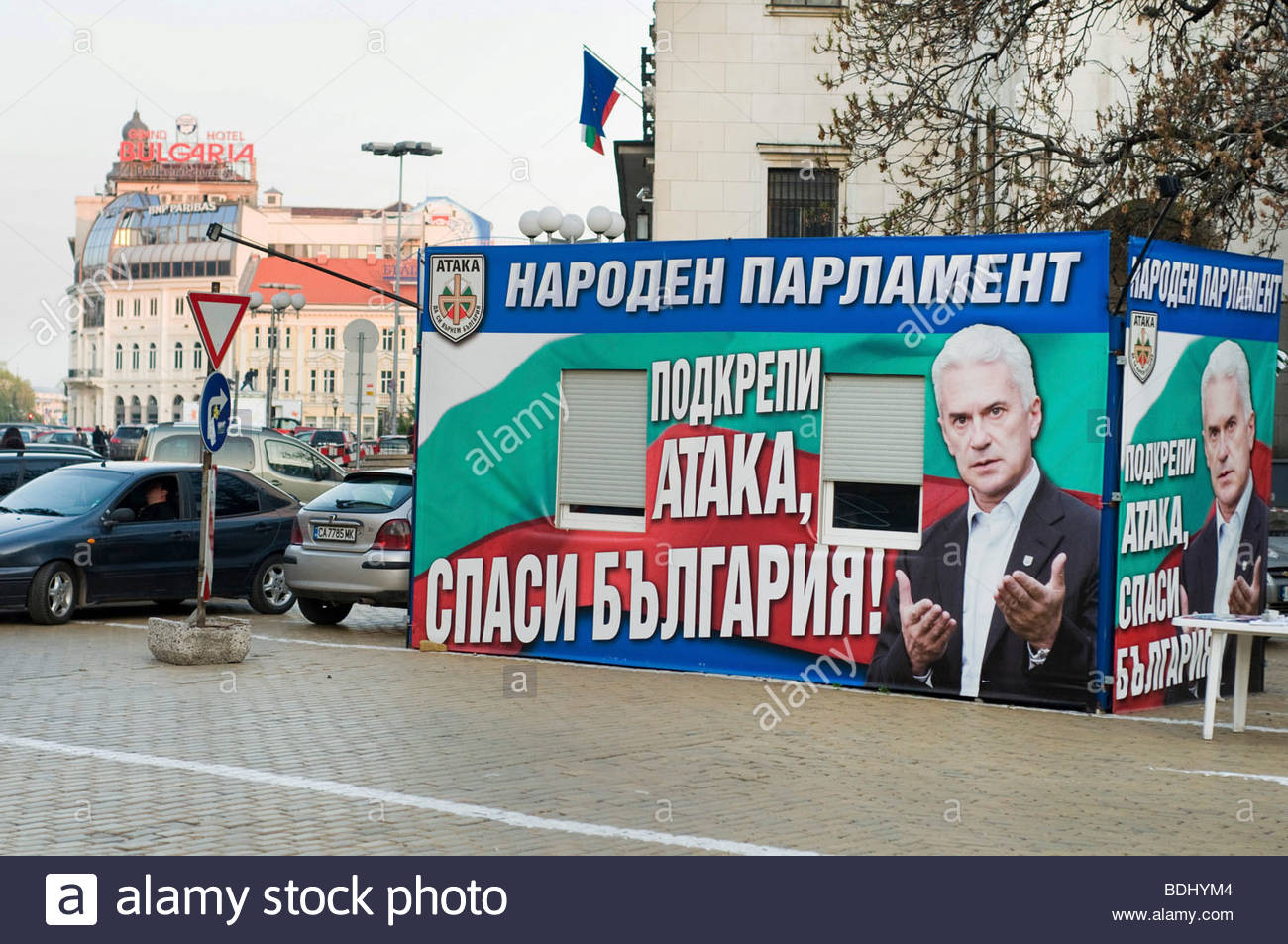 Election poster for the right-wing nationalist Ataka party in Sofia, Bulgaria. - Stock Image