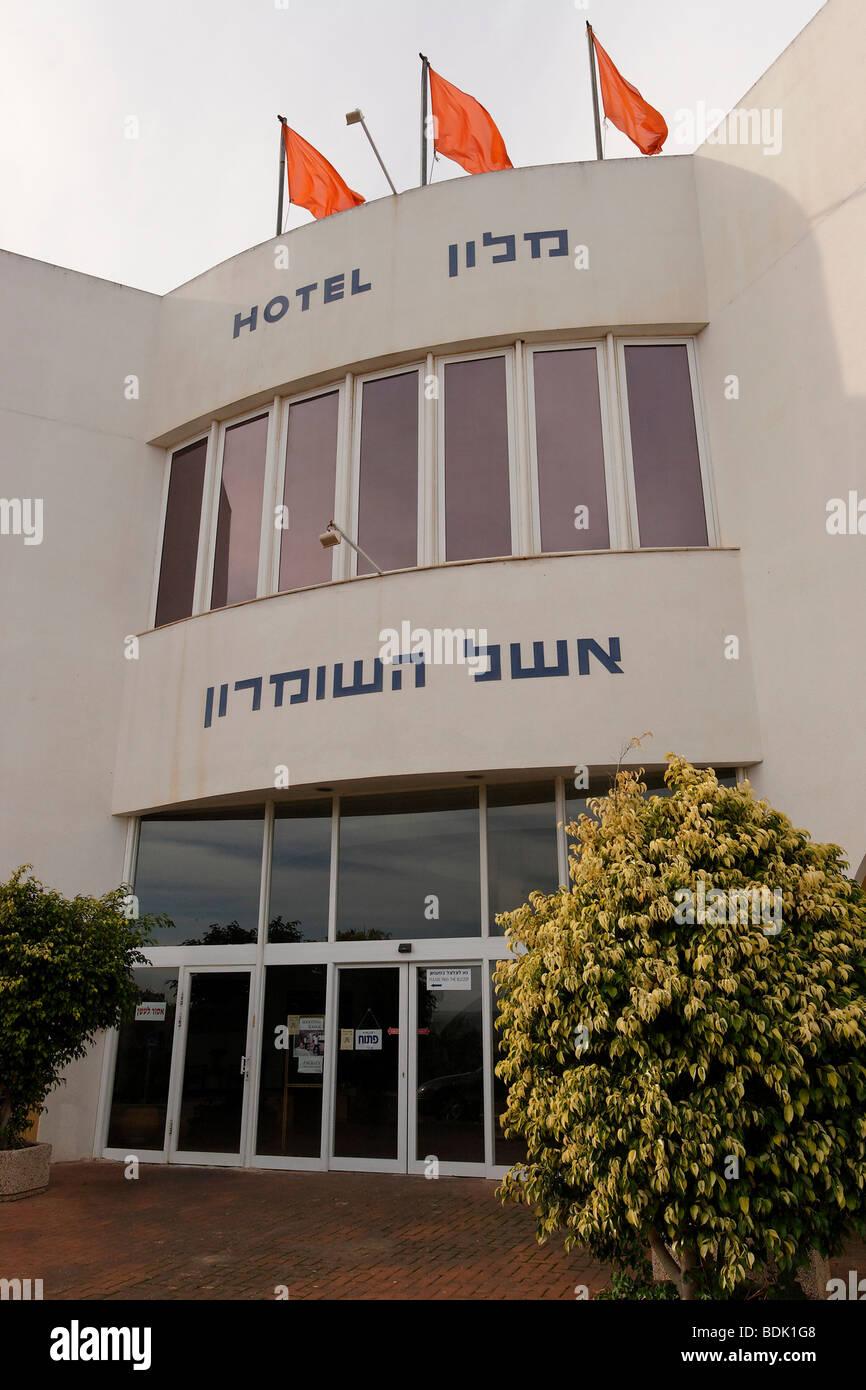 Samaria, Eshel Hashomron hotel in Ariel - Stock Image