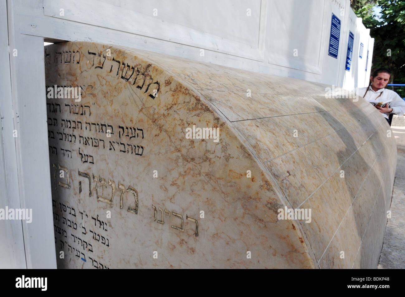 Judaism Jewish Maimonides tomb Tiberias Israel - Stock Image