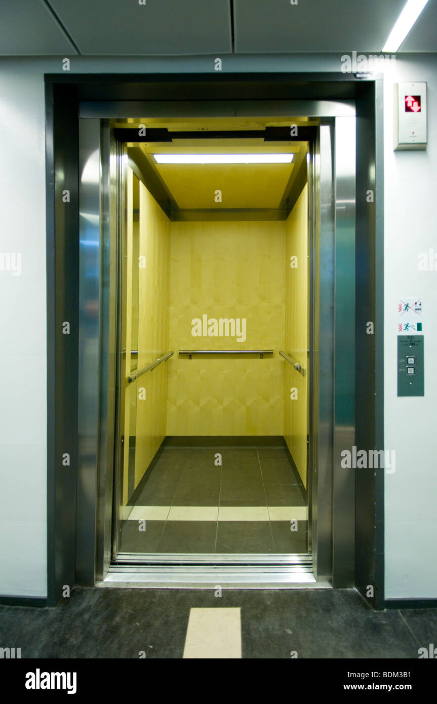Elevator Door Stock Photos Amp Elevator Door Stock Images