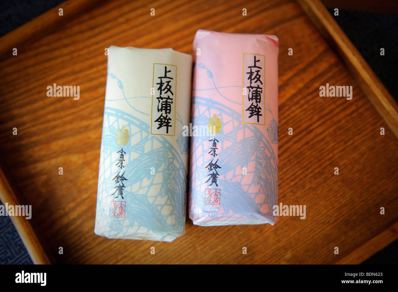 Kamaboko for sale, Suzuhiro kamaboko, Odawara, Kanagawa prefecture, Japan, August 19, 2009. - Stock Image
