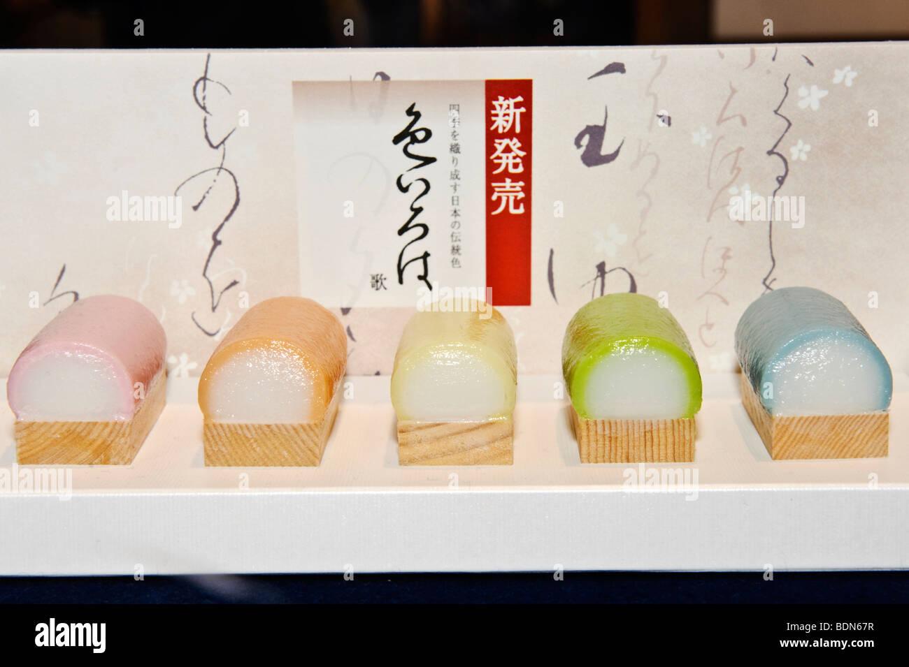 Different colored kamaboko in the gift shop at Suzuhiro kamaboko, Odawara, Kanagawa prefecture, Japan, August 19, - Stock Image