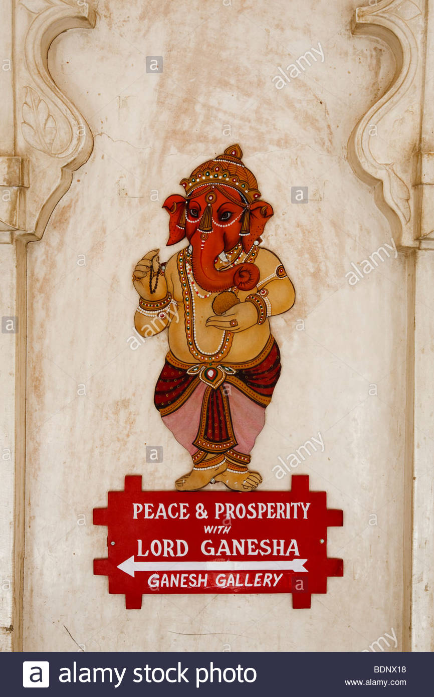 Wall Painting Of Ganesha In The City Palace Udiapur India Stock