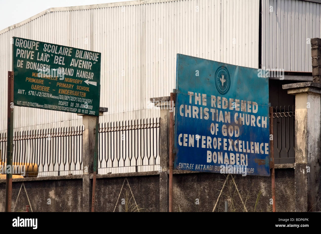Signs for private school and Redeemed Christian Church of