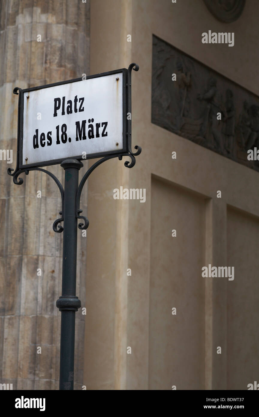 Road sign, Platz des 18. Maerz Square, in front of Brandenburger Gate, Berlin, Germany, Europe - Stock Image