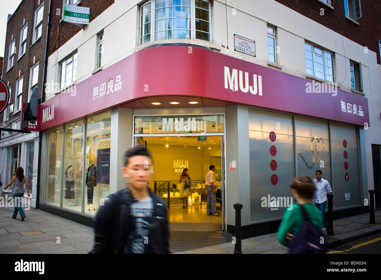 Muji store shop front seen from King's Road, London - Stock Image
