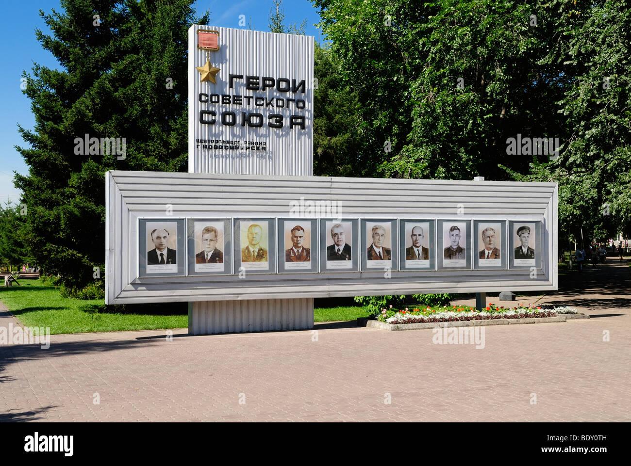 Sovjet propaganda monument, Novosibirsk, Siberia, Russia, Asia - Stock Image