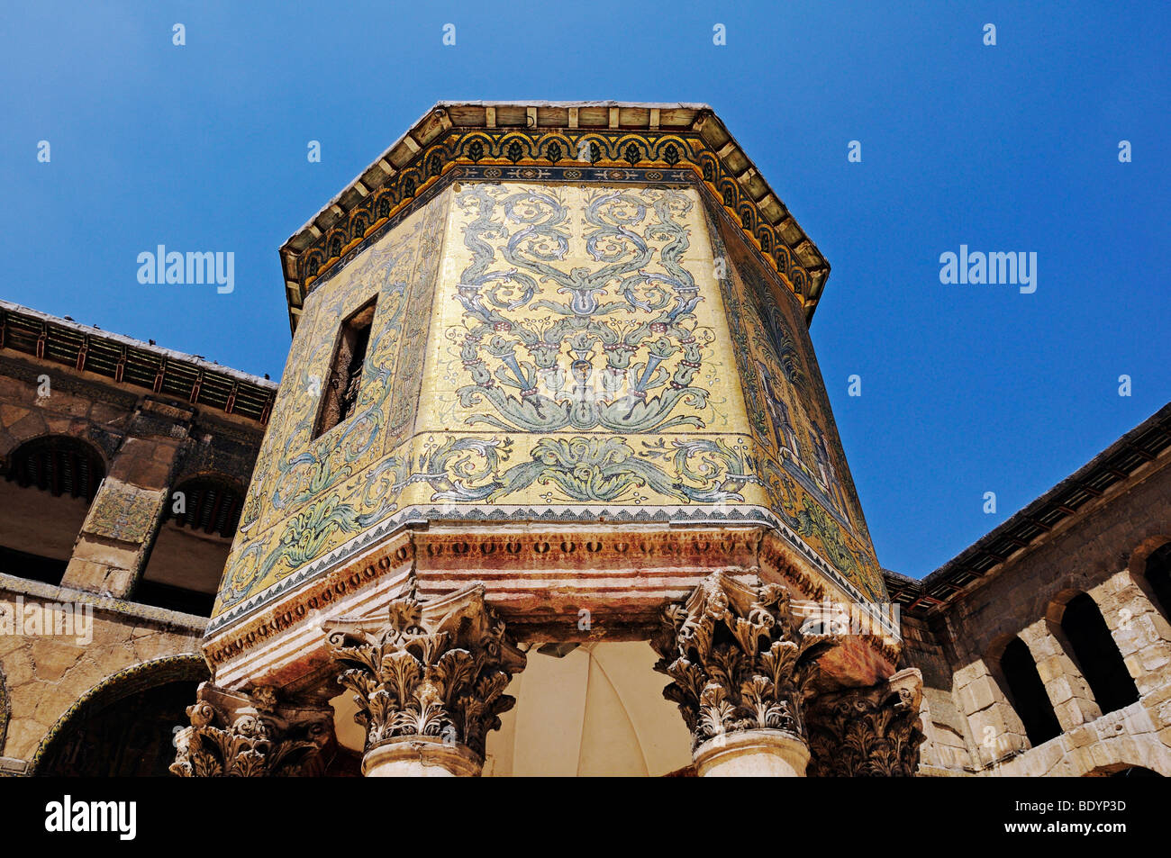 Treasure house of the Ottomans in the courtyard of the Umayyad-Mosque in Damascus, Syria, Middle East, Asia Stock Photo