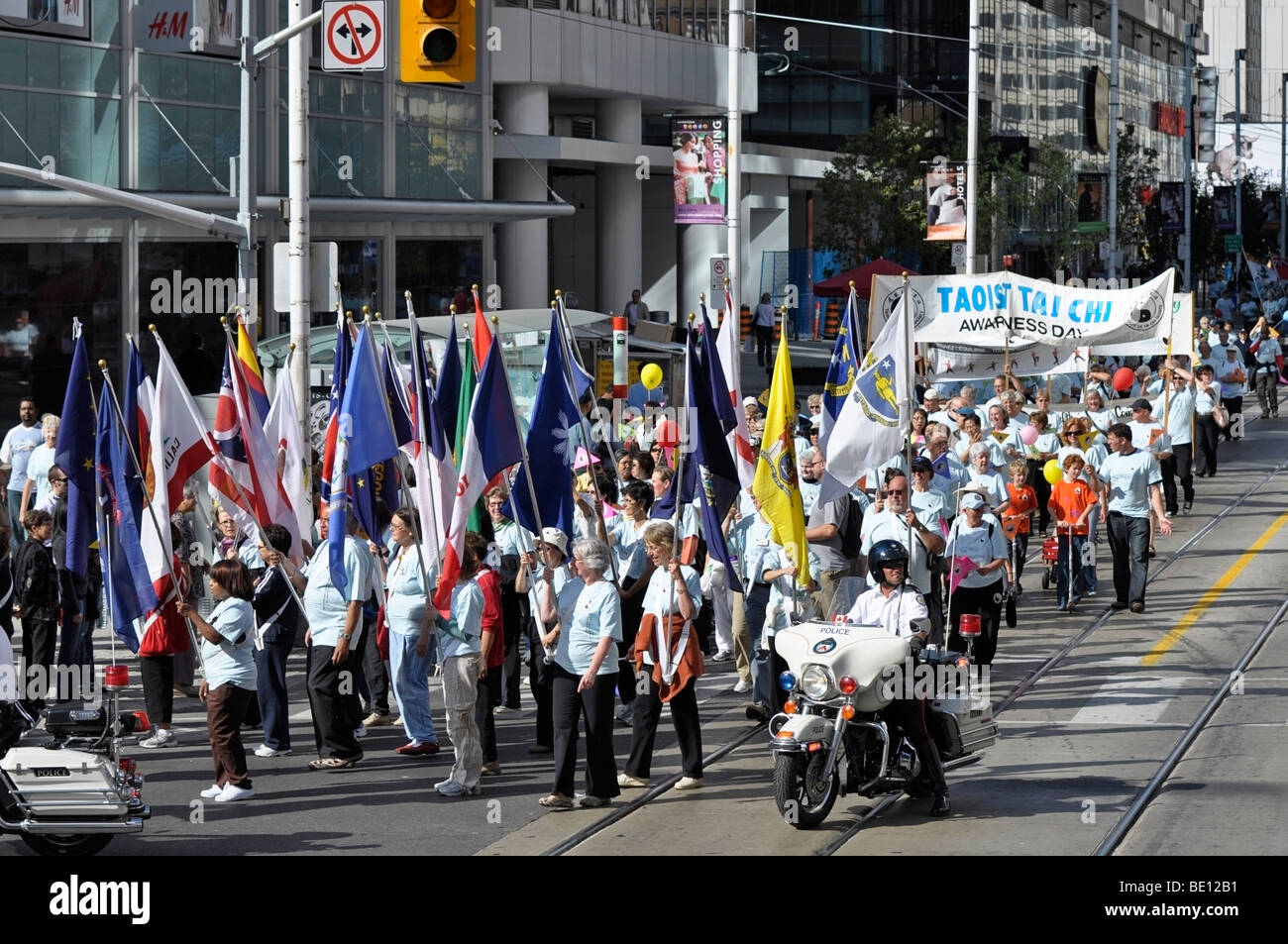 Taoist Tai Chi Awareness Day - March/Parade, Toronto, Ontario, Canada - 2009 - Stock Image