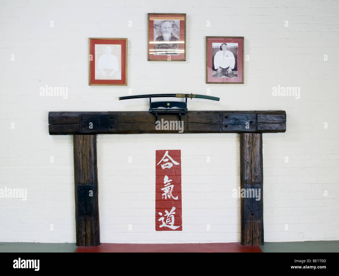 The shomen, or front wall of the dojo. Also the Kamiza or seat of the gods. A wooden structure with a Japanese feel. - Stock Image